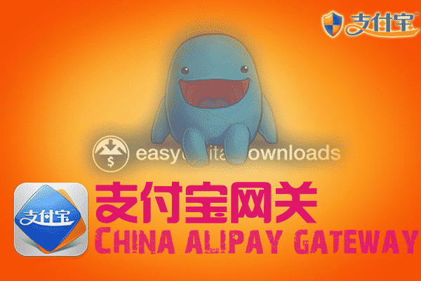 alipay_png